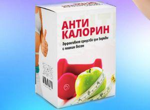 Антикалорин - комплекс для похудения