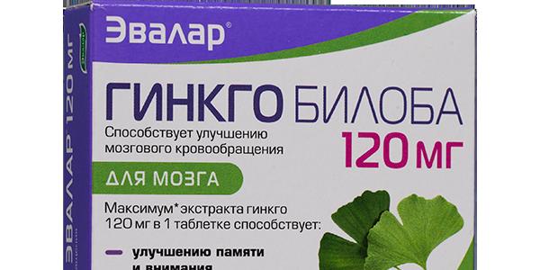 препараты для памяти