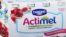 польза и вред йогуртов актимель