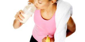 питание перед тренировкой