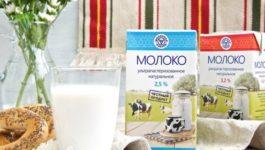 Ультрапастеризованное молоко