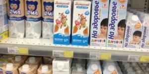Ультрапастеризованное молоко: срок годности, полезно ли