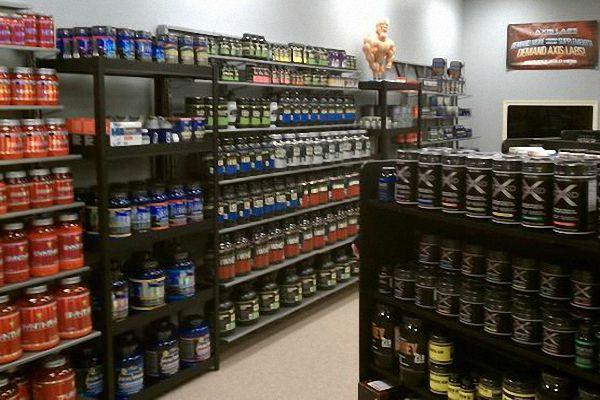 Магазин спортивного питания
