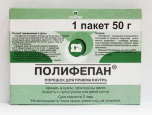Полифепан