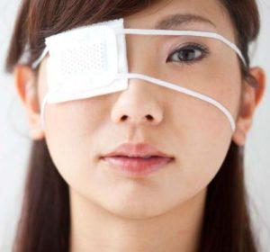 Вытекший глаз