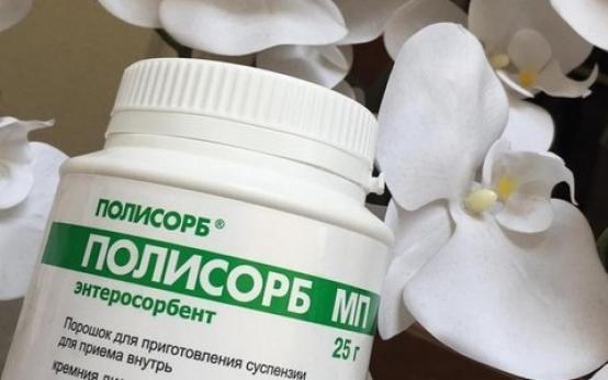 «Полисорб» для очищения организма: инструкция, цена в аптеках, отзывы врачей