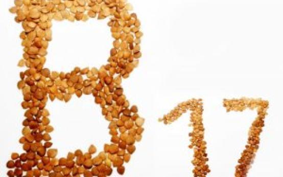Где содержится и зачем нужен витамин B17