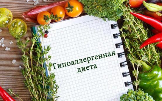 Список допустимых и запрещенных продуктов при гипоаллергенной диете