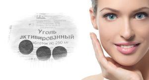 Капсулы Найт Эффект для похудения обзор от врача