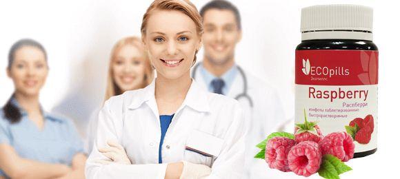 Реальный отзыв врача об ECOpills Raspberry