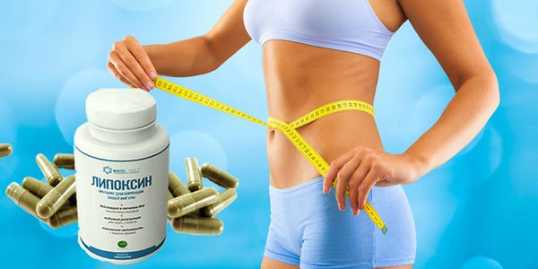 Можно ли похудеть с Липоксином - отзыв врача