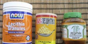 разновидности лецитина