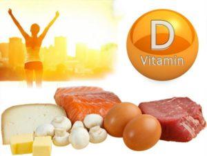 Витамин Д позволяет справиться со снижением памяти