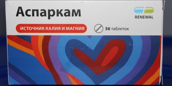 Отзывы о препарате аспаркам, цены