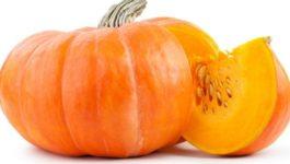 калорийность тыквы на 100 гр