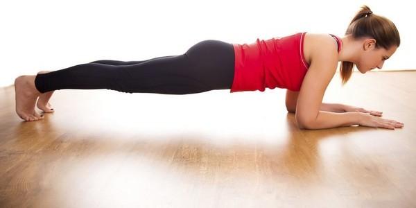 Планка: упражнение для увеличения попы