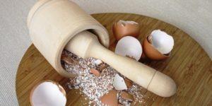 Яичная скорлупа против дефицита кальция