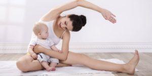Тренировки для мам