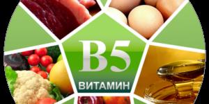 Какие витамины содержит обычный Компливит