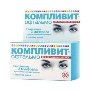 Офтальмо (глазной)