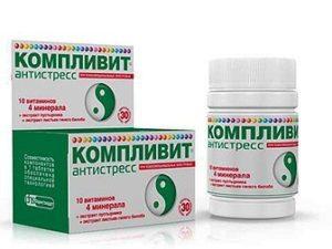 компливит состав витаминов
