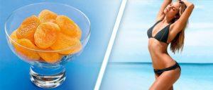Как использовать курагу для похудения