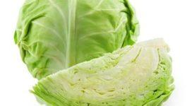 пищевая ценность овоща