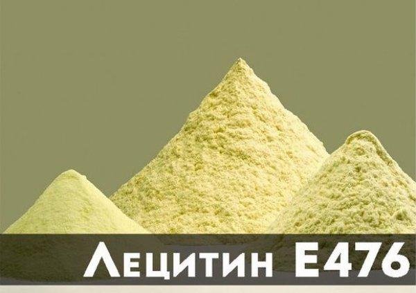 эмульгатор Е476