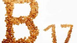 роль витамина b17