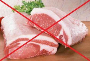 Свинина под запретом